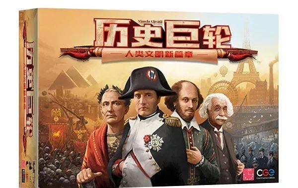 《历史巨轮》steam端中文版好评达92%!我打完一局后跟汉化组聊了聊