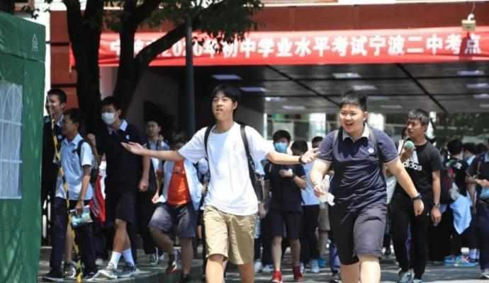"""6.48万考生""""交卷"""",宁波中考落幕!7月3日下午公布成绩"""