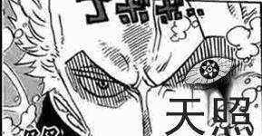 海贼王:索隆的眼睛已经没有秘密,官方已经出声明了
