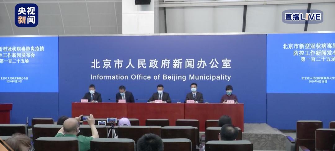 吴尊友:北京的疫情已经控制住了,但有个情况要认清