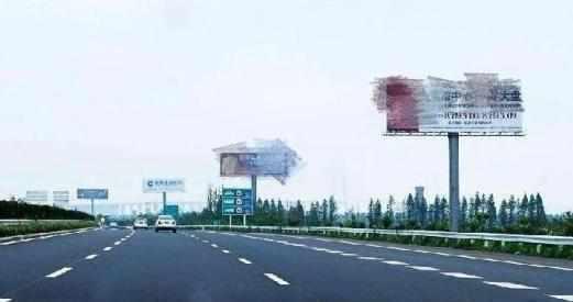 顶级经济强国的高速公路,居然连块广告牌都没有?