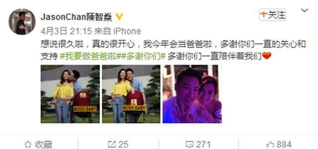 TVB最帅二线小生陈智燊,结婚两年后终宣布造人成功