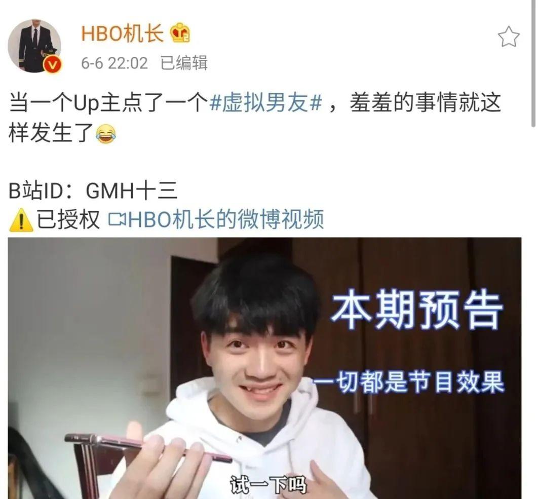 """""""虚拟男友""""走红,""""情感经济""""迎来掘金热"""