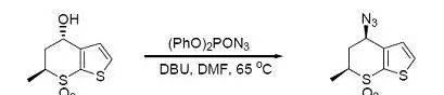 DPPA和活性醇反应制备叠氮化物