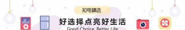 如何选择一款好的电压力锅?TOP3最佳电压力锅榜单