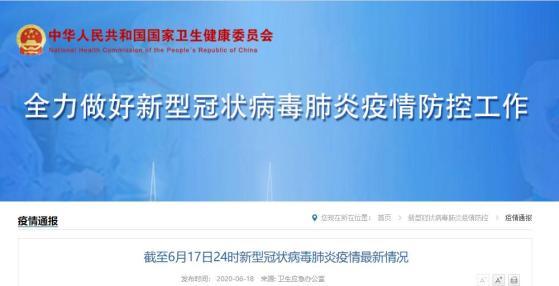 """记性太好了!""""西城大爷""""为北京疫情防控立了一功"""