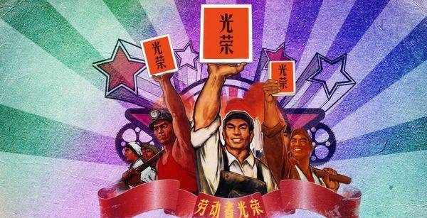 劳动节诞生于美国,可是美国的劳动节为何不是五一