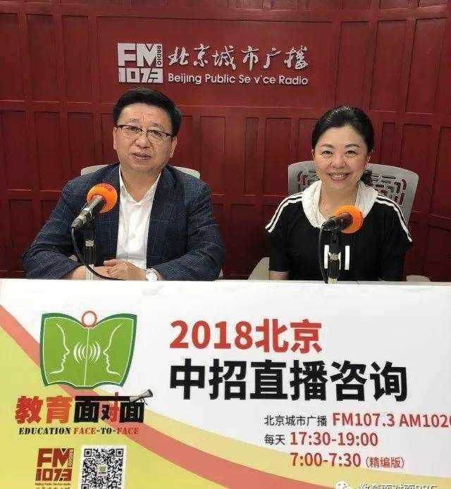 """【独家重磅】北京市第三十五中学:""""五制""""改革以学生为根本 高考成绩大幅提升"""
