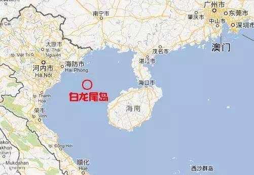 越南的白龙尾岛本来叫夜莺岛