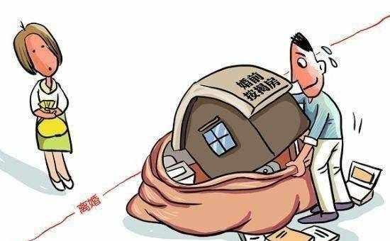 长点心吧,就算是婚后买房也不一定是婚后共有财产!