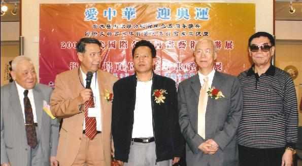 收藏家消息:国际文物书画珠宝鉴定委员会在香港成立