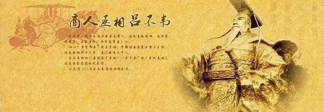 历史故事——吕不韦的悲惨结局