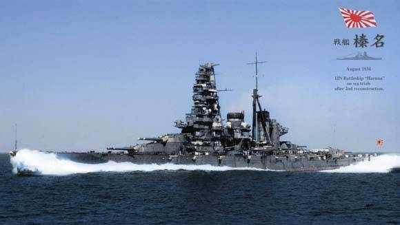 二战时追求速度的金刚级战列舰