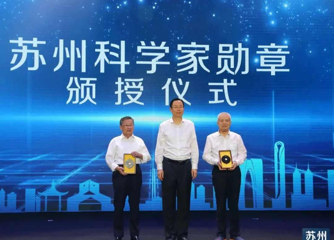 苏大阮长耿院士获苏州科技界最高荣誉