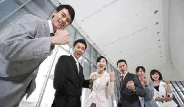 激励员工的十五种方法