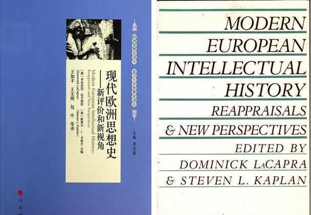 """讲座︱张旭鹏:全球思想史的兴起与作为""""织工""""的历史学家"""