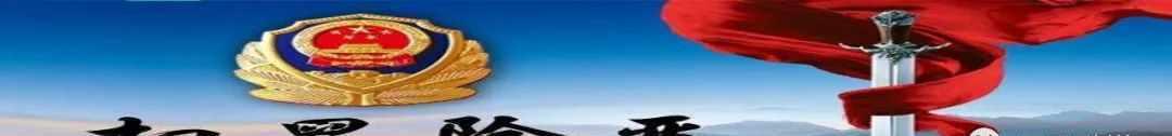 致巨野县广大城区居民的高考倡议书