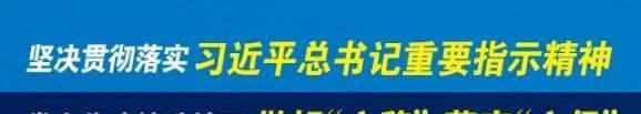 大庆市人民政府关于房屋征收决定的通告!附补偿方案