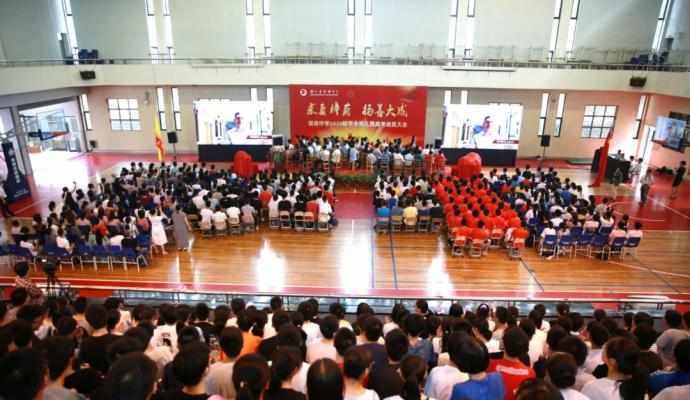 镇海中学校长吴国平做毕业致辞 未来属于有这五种特质的人!