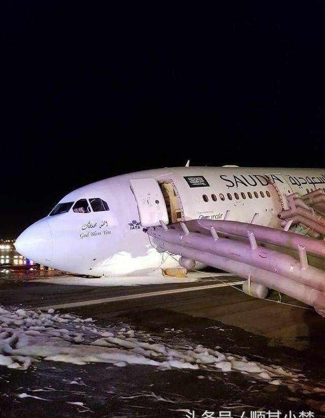 空客A330飞机简介