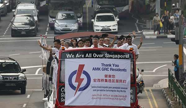 新加坡与中国国家治理方式变革的比较分析(下)