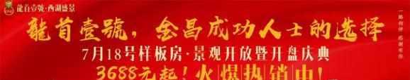 杨建武:切实做好民生保障工作 坚决守住粮食安全底线