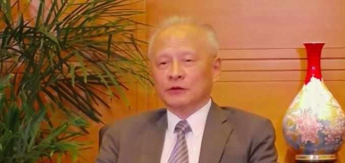 驻美大使崔天凯:中国有权富强,美国必须作出选择