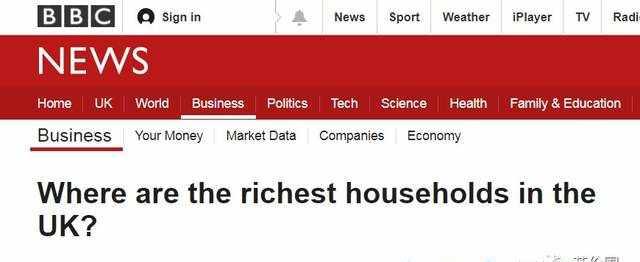 BBC做了个英国各地家庭年收入榜,你拖后腿了吗?