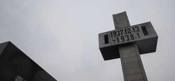 南京大屠杀暴行现场探访:全城杀人最多之地草鞋峡至今荒凉