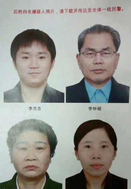 青岛一家四口灭门案嫌犯被押解回小区指认现场