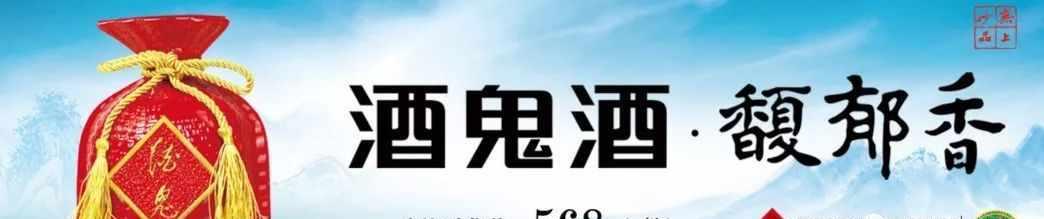 """湘西红色记忆(十):风雨中怒放的""""朝阳花"""""""