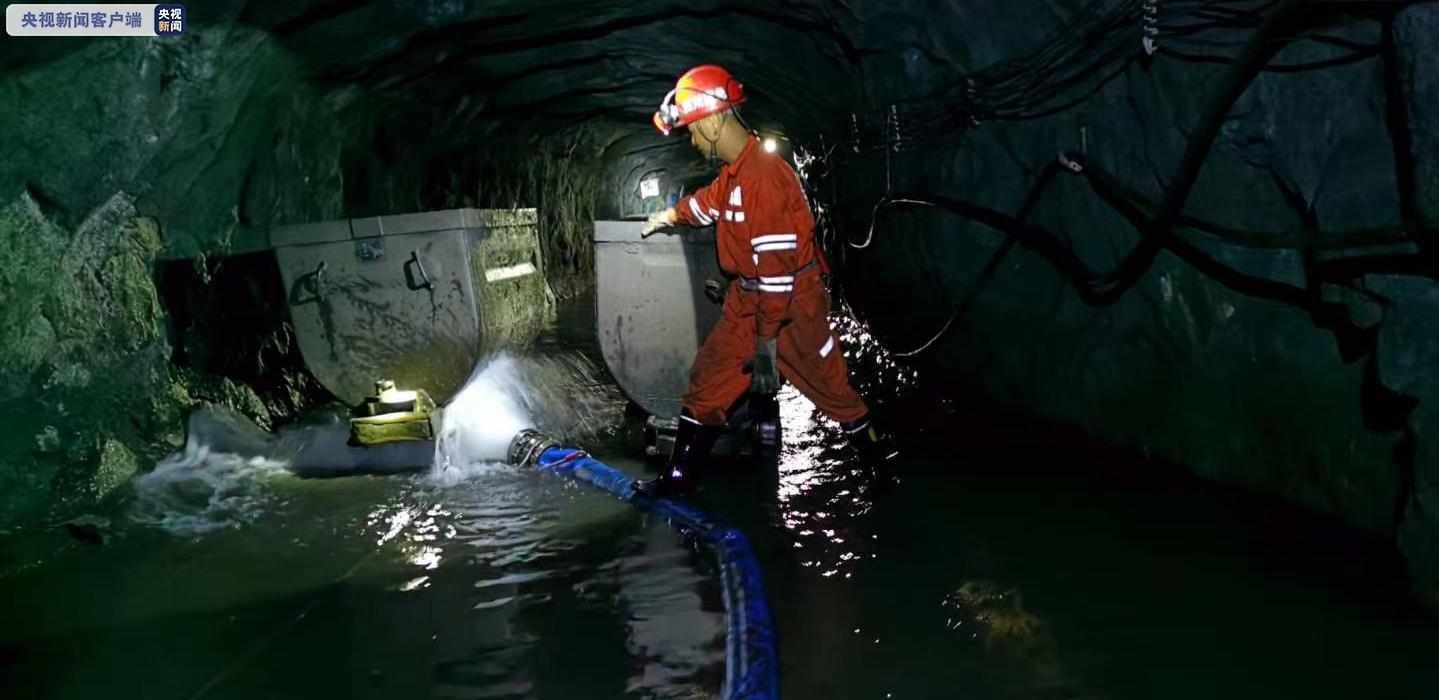 四川大竹观音煤矿发生涌水事故?当地回应:系强降雨导致积水