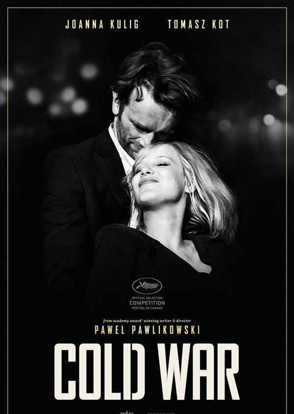 上影节展映片|《冷战》:那时的爱情,能把整个世界抛诸脑后