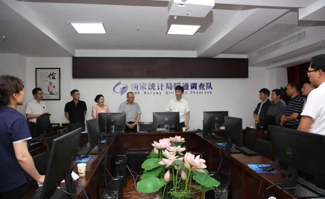 账实相符、账账相符,昭通市委书记杨亚林对脱贫攻坚普查工作提出细要求