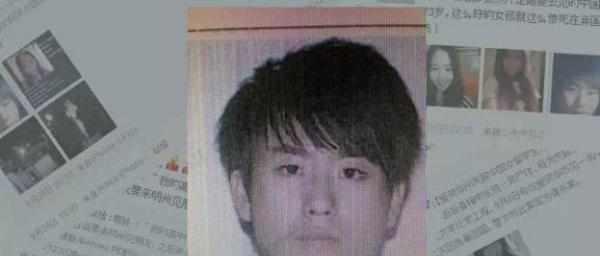 中美联手侦破中国女大学生被杀案:美国通缉,中国追诉