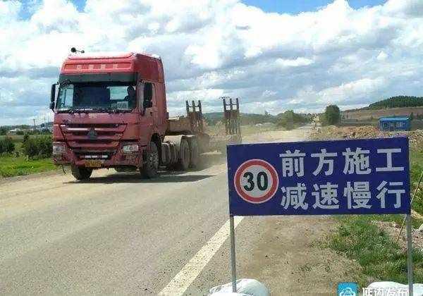 【重要通知】302国道这个路段改建加宽! 管制期间限速、限重!