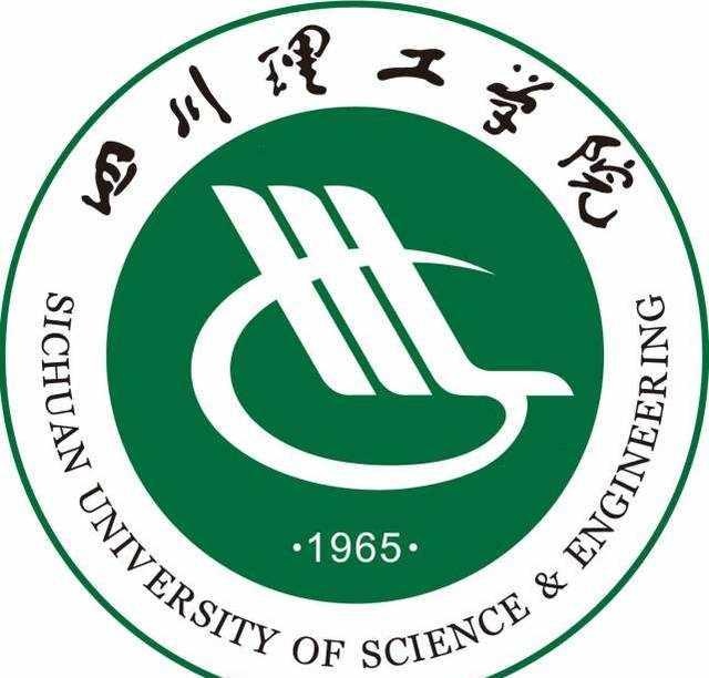 """一波三折,四川理工学院差一点就成了""""西南理工大学"""""""