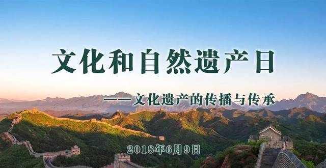 文化和自然遗产日|厉害了!河北竟然有5处世界级文化遗产!