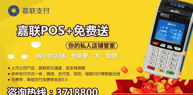 """柳州两家房产中介当街""""PK""""!网友曝光原因……"""