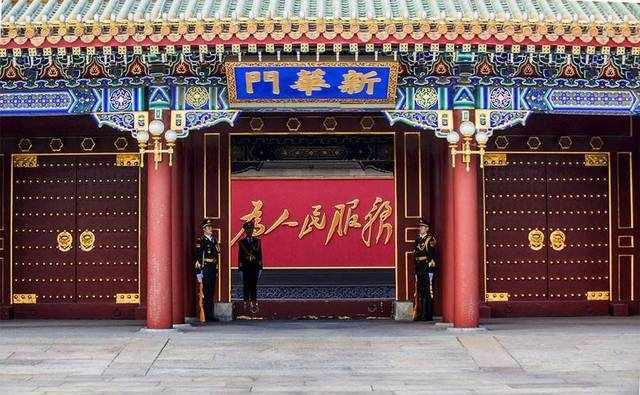 北京的中南海,这名字从哪里来的?