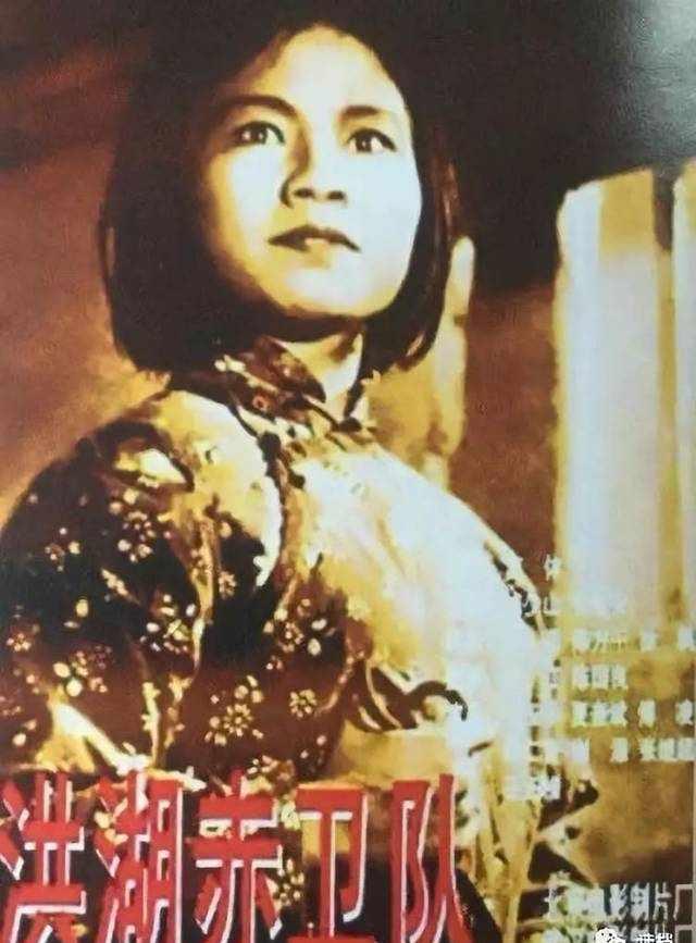 【经典回顾】中国民族歌剧瑰宝——洪湖赤卫队