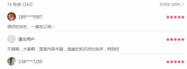 开团||2018年《东方娃娃》《东方宝宝》《卜卜刊》下半年刊!中国首屈一指的幼儿杂志,匠心之作,大咖云集~