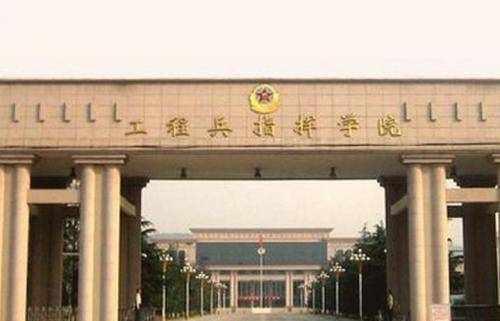 徐州这所军校曾是工程兵部队军官的最高学府,现在降格为训练基地