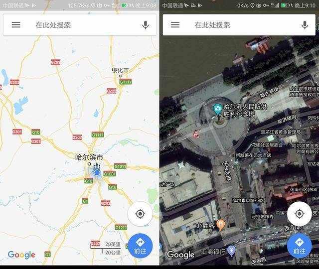 手机地图哪款才是你的菜?5款手机地图导航软件对比评测