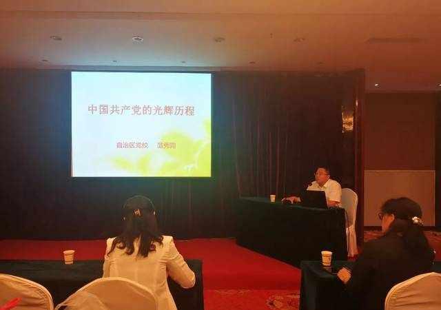 喜迎建党97周年 重温中国共产党的光辉历程