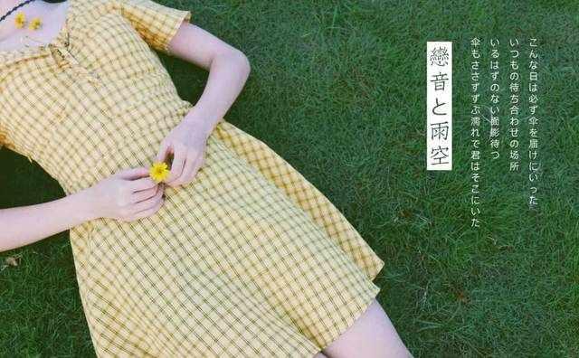 【不平相馆】哪个少年不钟情,哪个少女不怀春。