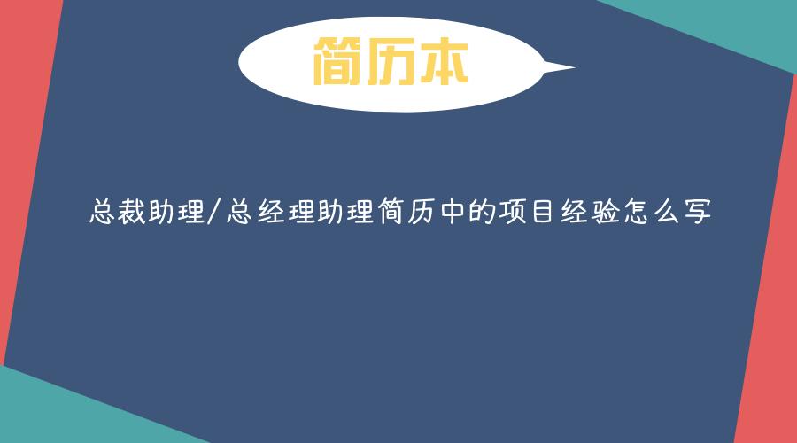 司马迁写史记经历磨难_写徐光宪求学经历有什么作用_项目经历怎么写