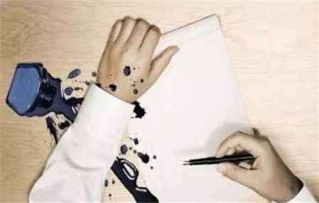 墨水的洗涤方法 签字笔墨水弄到衣服上怎么洗 不同墨水的去除方法