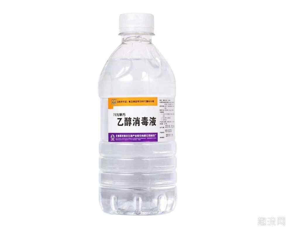 酒精兑水比例是多少 酒精消毒怎么配比使用 84消毒水怎么兑水拖地消毒