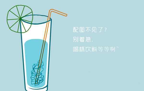 干荷叶泡水喝的功效 干荷叶能直接泡水喝吗 荷叶晒干能直接泡水吗